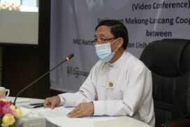 "MoFA organizes ""Seminar on Mekong-Lancang Cooperation (MLC)"" between MLC National Coordination Unit (Myanmar) and University of Mandalay"