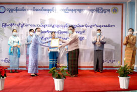 Collective donation for Childcare Centre for Orphans (Nay Pyi Taw)