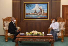 Union Minister U Kyaw Tin receives Brazilian Ambassador