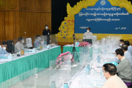 Vice-President U Henry Van Thio chairs meeting of  Myanmar National Cultural Central Committee