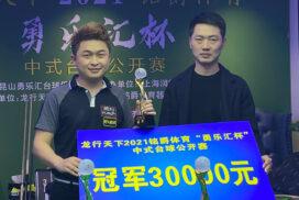 Phone Myint Kyaw wins Yu Le Hui Club Open Championship