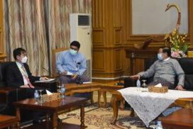Pyithu Hluttaw Speaker receives RoK Ambassador