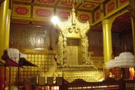 Thiha Thana the throne of monarchs