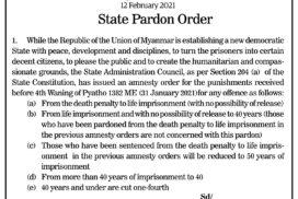 State Pardon Order