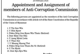 Appointment and Assignment of members of Anti-Corruption Commission
