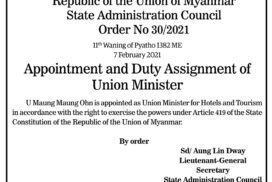 Appointment and Duty Assignment of Union Minister