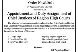Appointment and Duty Assignment of Chief Justices of Region High Courts