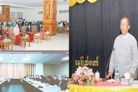CBM holds coordination meeting