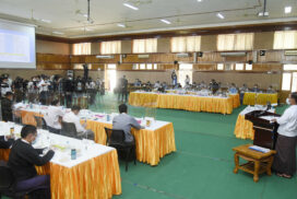State Administration Council holds press conference