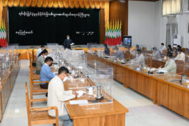 MIFER holds coordination meeting