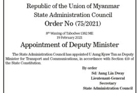 Appointment of Deputy Minister