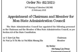 Appointment of Chairman and Member for Mon State Administration Council
