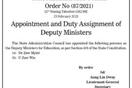 Appointment and Duty Assignment of Deputy Ministers