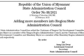 Adding more members into Region/State  Administration Council
