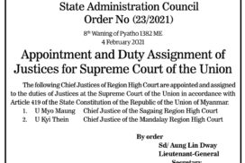 Appointment and Duty Assignment of Justices for Supreme Court of the Union