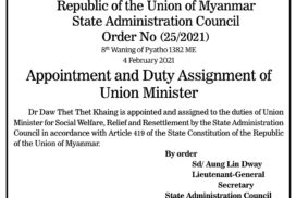 Appointment and Duty Assignment of Union Civil Service Board members