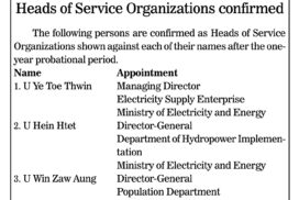 Heads of Service Organizations confirmed
