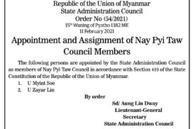Appointment and Assignment of Nay Pyi Taw Council Members