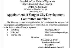 Appointment of Yangon City Development Committee members