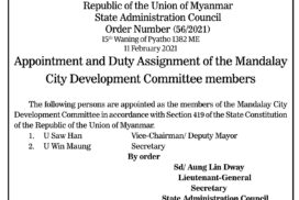 Appointment and Duty Assignment of the Mandalay City Development Committee members