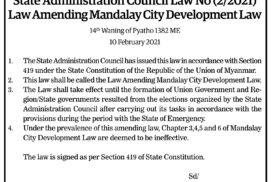State Administration Council Law No (2/2021) Law Amending Mandalay City Development Law