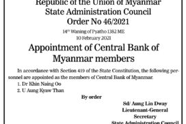 Appointment of Central Bank of Myanmar members