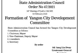 Formation of Yangon City Development Committee