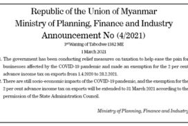 Ministry of Planning, Finance and Industry Announcement No (4/2021)