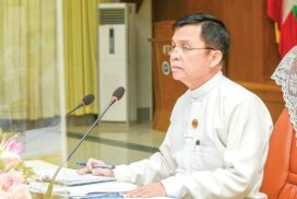 Myanmar CMP (cutting, making, packing) supervisory committee holds meeting