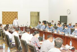 Myanma Gems Emporium Central Committee meeting held in Nay Pyi Taw