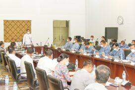 Myanma Gems Emporium Central Committee meeting held in Nay Pyi Taw