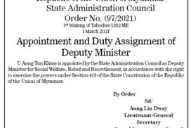 Appointment and Duty Assignment of Deputy Minister