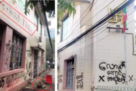 Attempt to destroy YMBA building