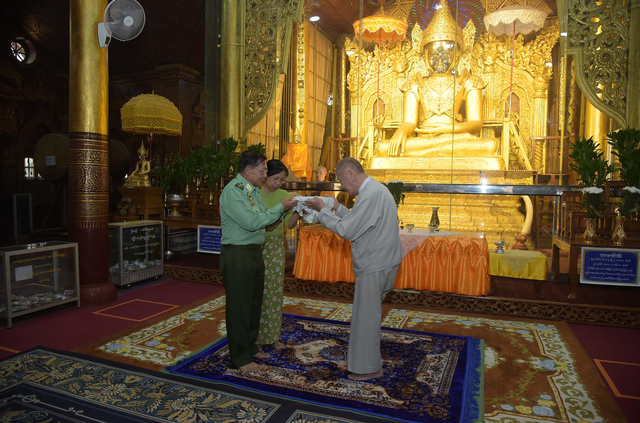 THO 2378 myan p 1
