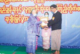 2019 Pakokku U Ohn Pe Literary Awards handed to nation's writers