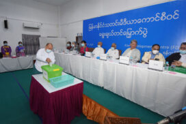 Myanmar Press Council re-elects council members