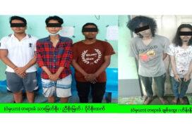 Five men nabbed in Yangon