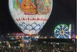 Mwetaw Kakku vs. hot-air balloon festival in Taunggyi
