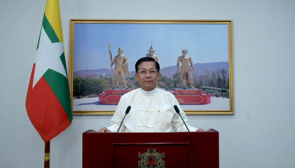 New Year Message for Myanmar Year 1383 sent by Chairman of State Administration Council Commander-in-Chief of Defence Services Senior General Min Aung Hlaing
