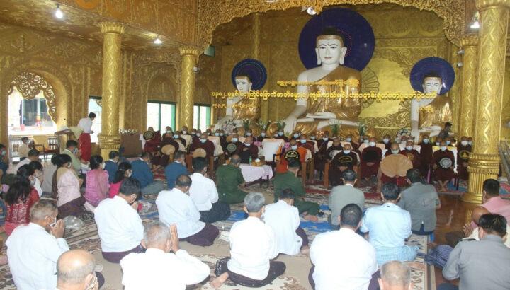 shwedagon p12