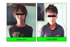 Two arrested with handmade firearms in Sagaing Region