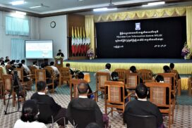 Ceremony to mark 3rd anniversary of Myanmar Law Information System held
