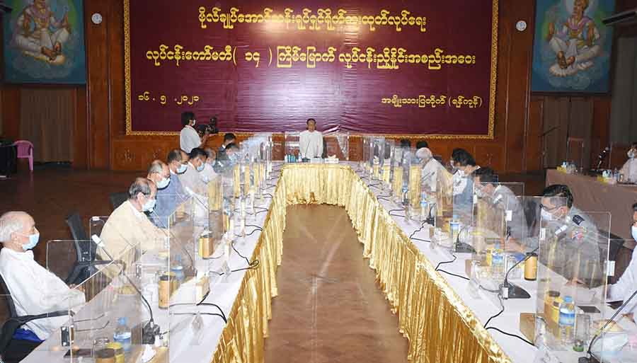 General Aung San film needs finalized work processes