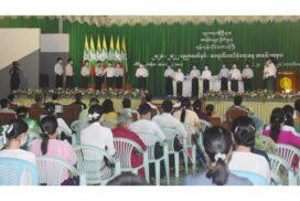 School enrolment day ceremonies held at schools in Yangon region