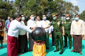 Union Minister U Saw Tun Aung Myint and officials are pressing the button to unveil the new Rakhine State Director Office yesterday.
