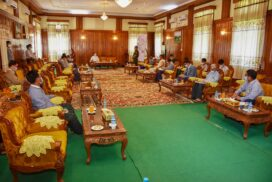 Myanmar Medical Council Executive Committee meeting held
