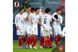Japan to launch Europe-based squad for world cup qualifiers against Myanmar