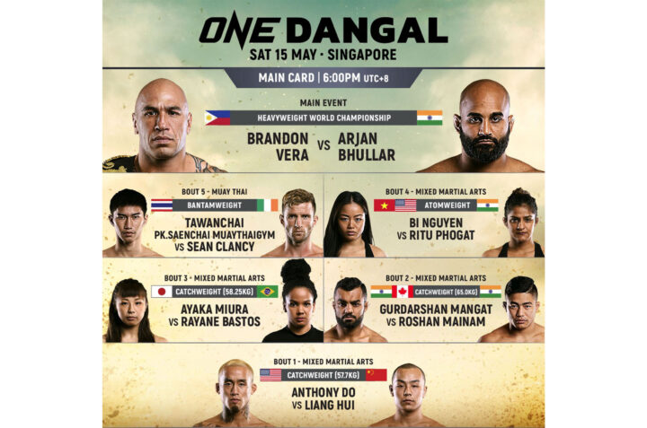 ONEDangal event NS