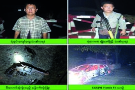 Terrorists attack security members with heavy weapons in Hpa-an