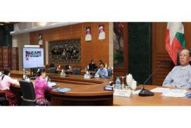 CBM governor virtually joins 49th ACU's BOD meeting